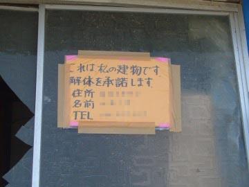 福島県道382号線16