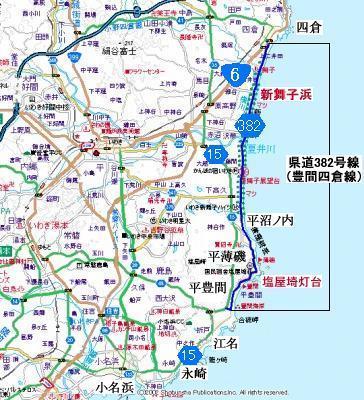 福島県道382号線【平豊間地図】01