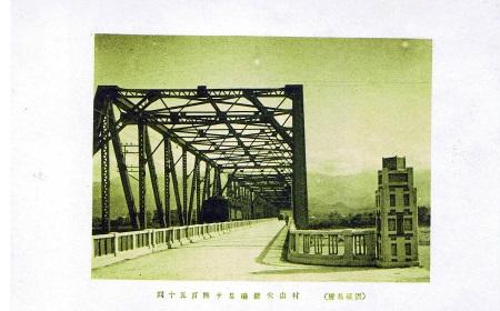 村山橋07