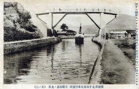 奥南橋01