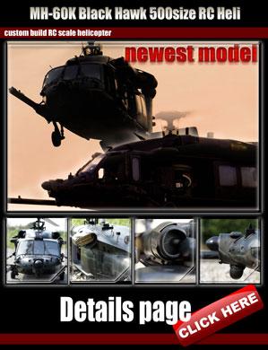 MH-60KNew_edited-1.jpg