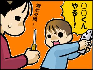 a-blog445.jpg