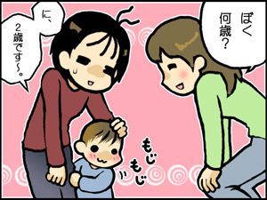 a-blog446.jpg