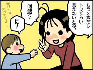 a-blog447.jpg