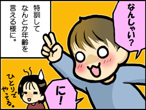 a-blog448.jpg