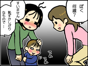 a-blog449.jpg