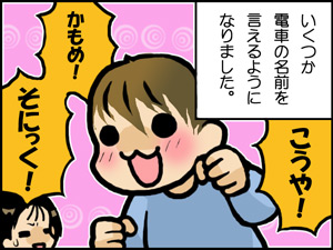 a-blog450.jpg