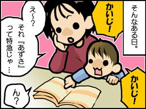 a-blog451.jpg