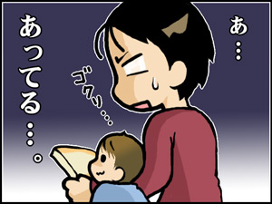 a-blog453.jpg