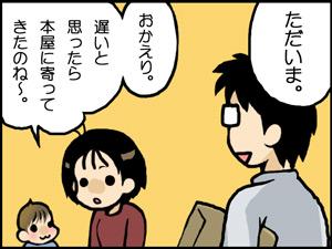 a-blog454.jpg