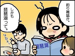 a-blog455.jpg