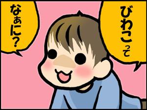 a-blog456.jpg