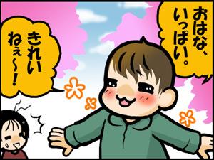 a-blog458.jpg
