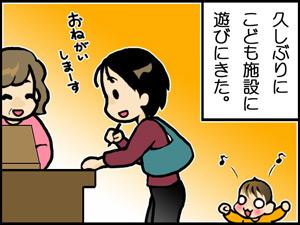 a-blog459.jpg
