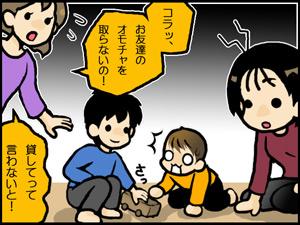 a-blog461.jpg