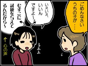 a-blog462.jpg
