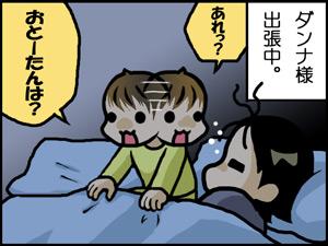 a-blog464.jpg