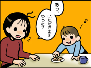 a-blog465.jpg
