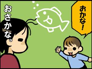 a-blog469.jpg