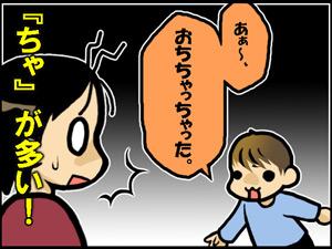 a-blog470.jpg