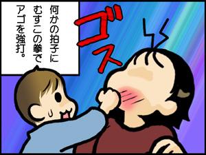 a-blog471.jpg