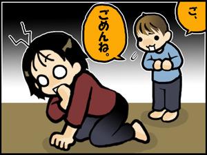 a-blog473.jpg