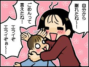 a-blog474.jpg