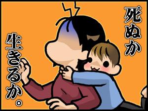 a-blog475.jpg