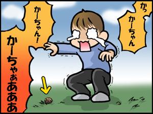 a-blog476.jpg