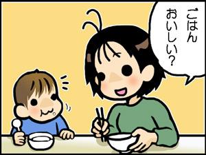 a-blog477.jpg