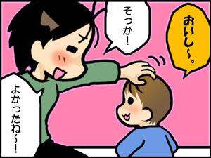 a-blog478.jpg