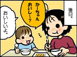 a-blog479.jpg