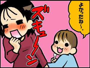 a-blog480.jpg