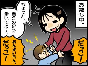 a-blog481.jpg