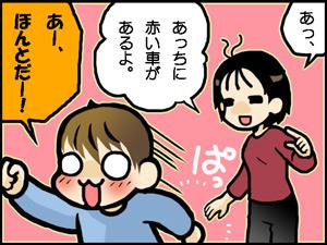 a-blog482.jpg