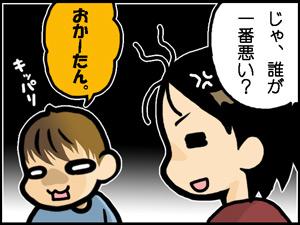 a-blog484.jpg