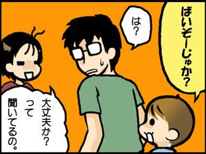 a-blog486.jpg