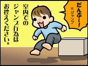 a-blog488.jpg