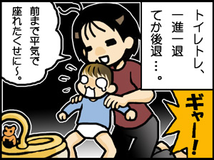 a-blog491.jpg