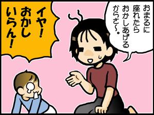 a-blog492.jpg