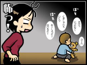 a-blog494.jpg