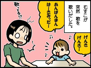 a-blog495.jpg