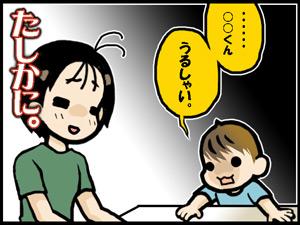a-blog497.jpg