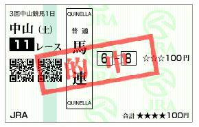 2010日経賞2