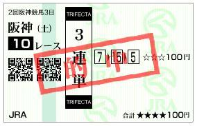 20100403阪神11RコーラルS