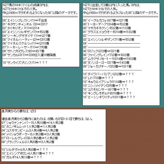 NHKM.jpg