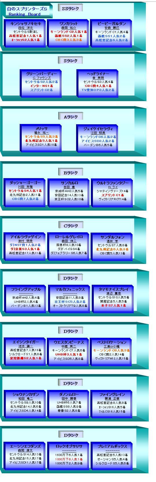 SS_20100929015422.jpg