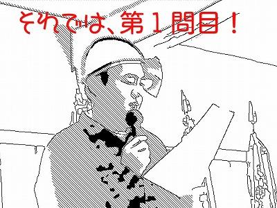 2014-1222-104206609-DI-2.jpg