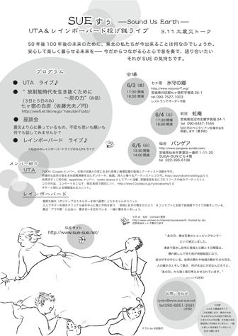 2011_5_sue