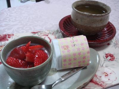 イチゴのソース 2
